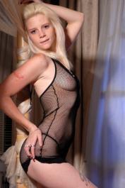 Atlanta young blond escorts